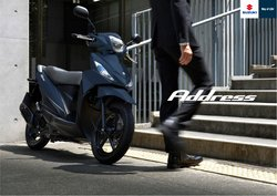 Suzuki akcie v katalógu Suzuki ( Viac ako mesiac)