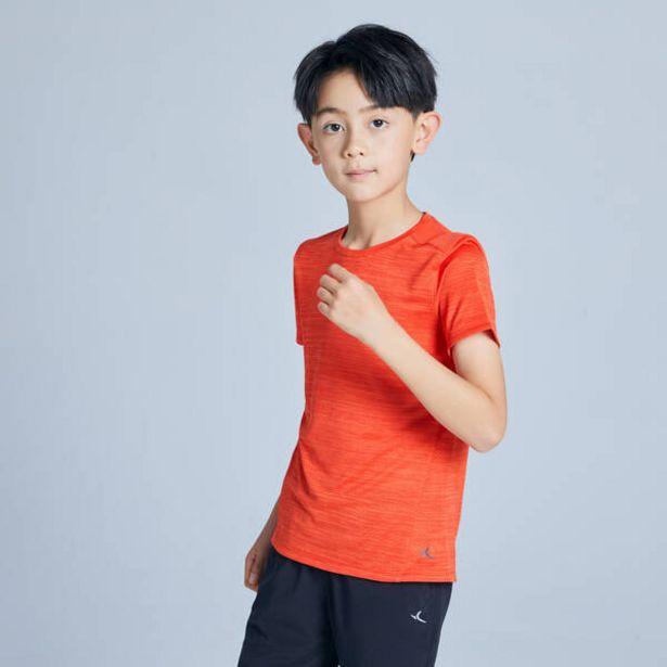 Chlapčenské tričko S500 na cvičenie červené v akcii za 7,49€